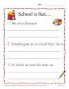 School is Fun Writing Prompt