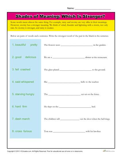 Printable Shades of Meaning Vocabulary Worksheet - Which is Stronger?