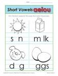 Short Vowel Worksheet Practice Activity for Kids