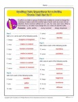 Spelling Rule Exceptions for a Suffix - Words That End in Y