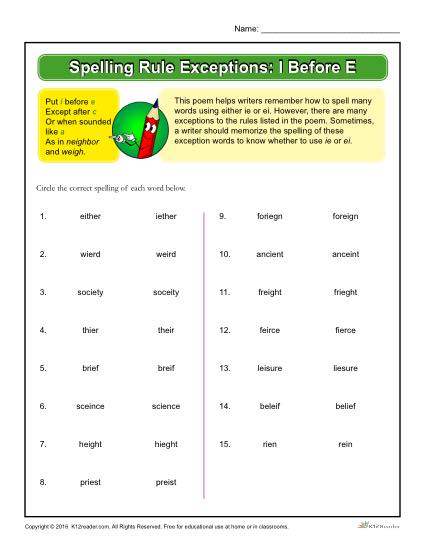 Printable Spelling Rule Exceptions Worksheet - I Before E