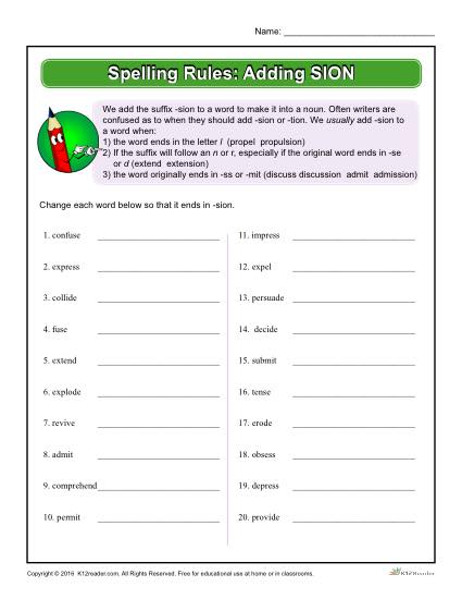 Printable Spelling Rules Worksheet - Adding SION