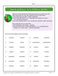 Printable Spelling Rules Classroom Activity - Is It TION or SION?