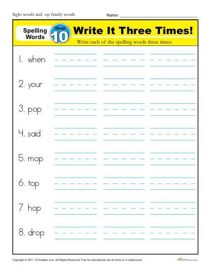 1st Grade Spelling Words Week 10 - K12Reader Spelling Curriculum