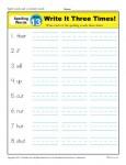 1st Grade Spelling Words Week 13 - K12Reader Spelling Curriculum