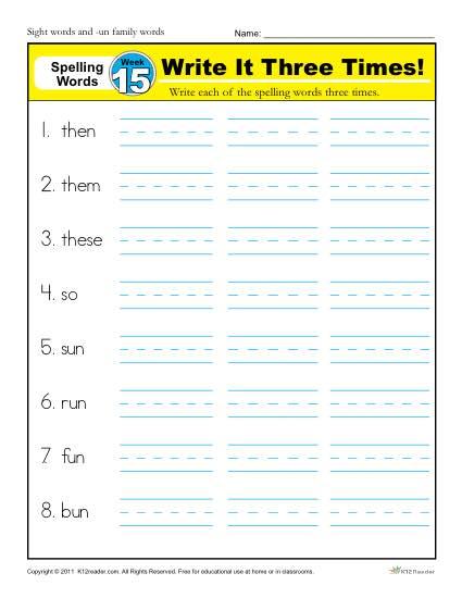 1st Grade Spelling Words Week 15 - K12Reader Spelling Curriculum