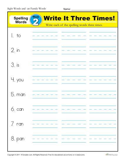 1st Grade Spelling Words Week 2 - K12Reader Spelling Curriculum