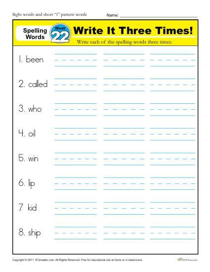 1st Grade Spelling Words Week 22 - K12Reader Spelling Curriculum