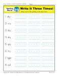 1st Grade Spelling Words Week 29 - K12Reader Spelling Curriculum