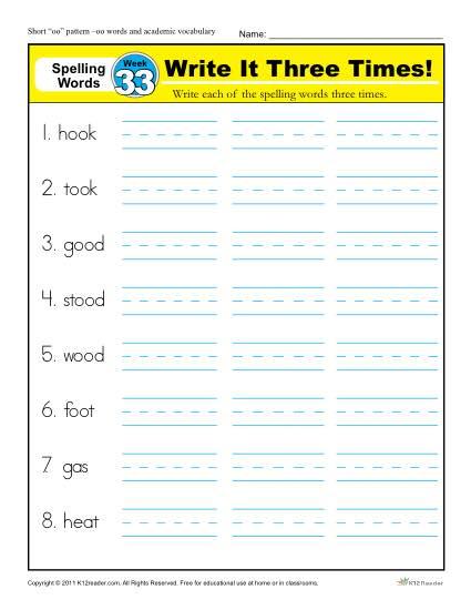 1st Grade Spelling Words Week 33 - K12Reader Spelling Curriculum