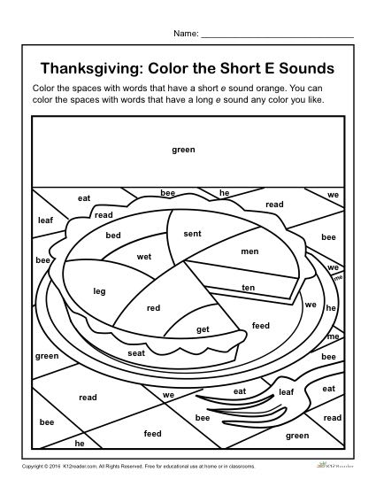Thanksgiving Activity - Color the Short e Sound
