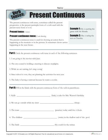 Verb Tense Worksheets | Present Continuous