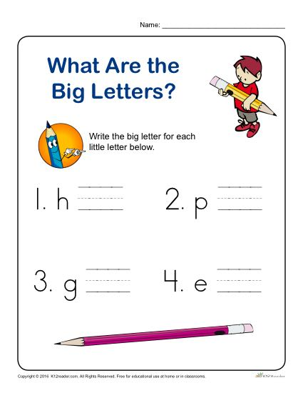 Preschool Letter Worksheets - What are the Big Letters?