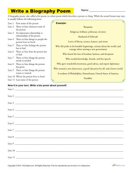 Free, Printable Bio Poem Worksheet - Write One About Yourself!